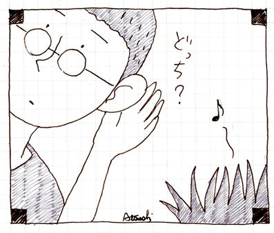 らくがき_003.jpg