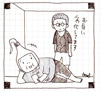 らくがき_004.jpg