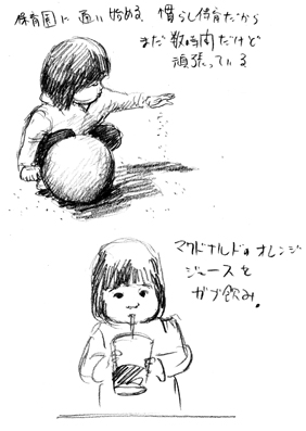 らくがき_063.jpg