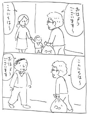 らくがき_347.jpg