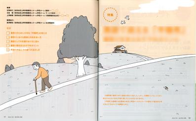 らくがき_684s.jpg