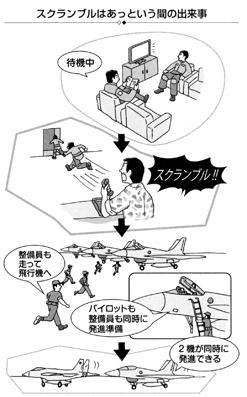 らくがき_954.jpg