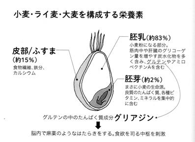らくがき_075.jpg