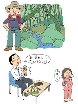 らくがき_103.jpg