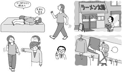 らくがき_174.jpg