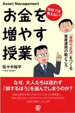 らくがき_508s.jpg