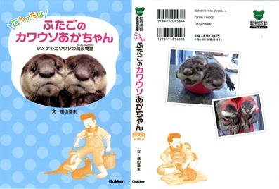 らくがき_526s.jpg