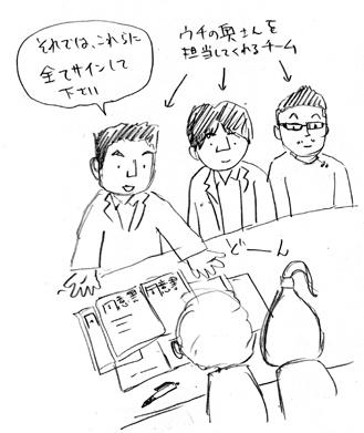 ラクガキ064.jpg