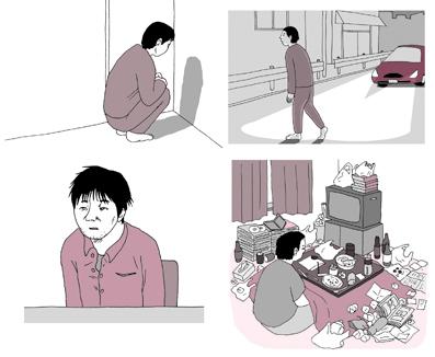 精神科 I精神科 Iiほりえあつしのイラスト屋根裏部屋so Netブログ