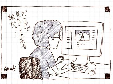 img_729.jpg