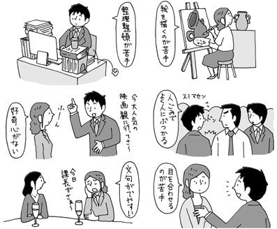 p38.jpg